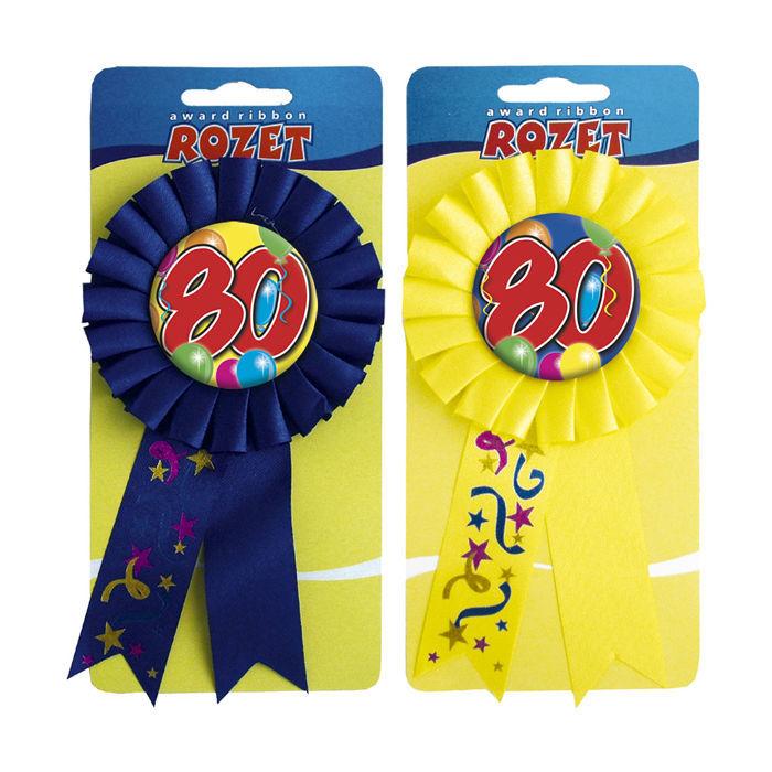 Rosette balloons 80 gelb oder blau 80er geburtstag for 80er party dekoration