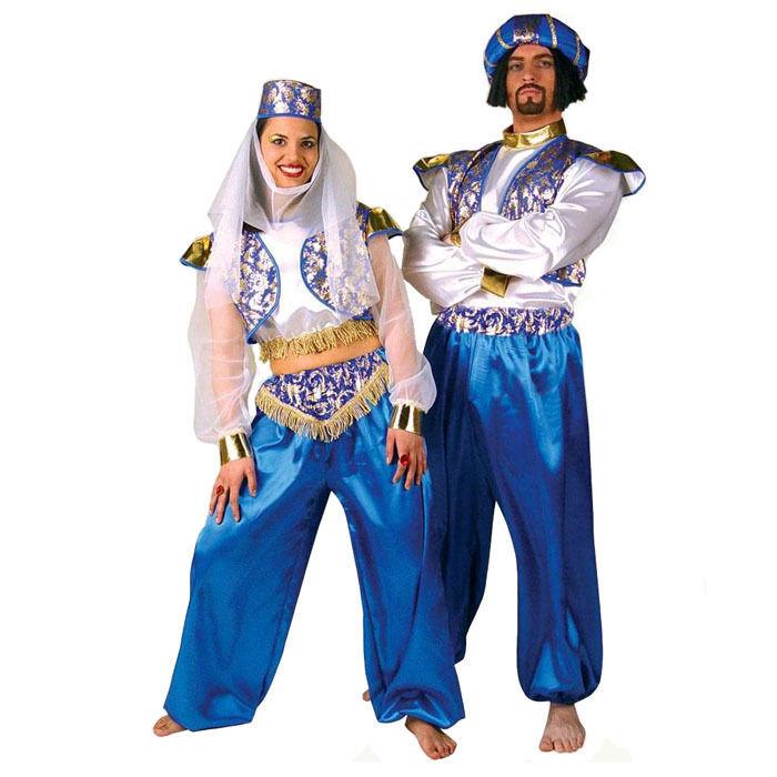 Herren Kostum Sultan Mit Turban 3 Tlg Gr Xxl Pharao Scheich