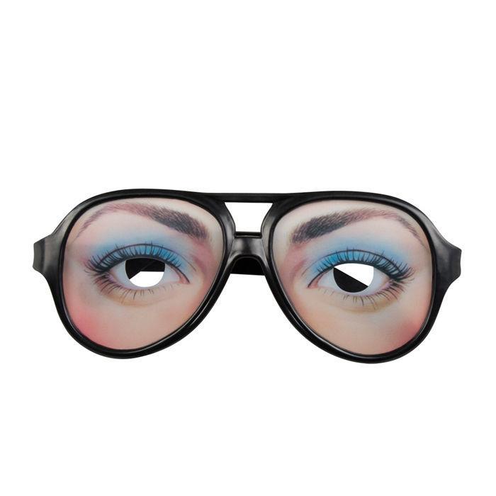 neu brille scherz augen scherzbrille scherzartikel. Black Bedroom Furniture Sets. Home Design Ideas
