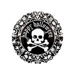 SALE Folienballon Happy Halloween Totenkopf, 45 cm