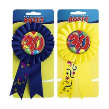 Rosette Balloons 30, gelb oder blau