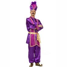 Orient Kostüm