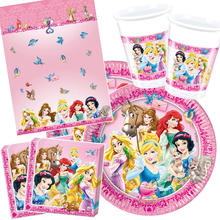 NEU Party-Set-Basic f�r 16 G�ste Disney Princess