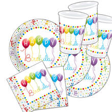 Party-Set-Basic f.16 Gäste Bday Streamers