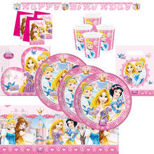 Party-Set Princess Glamour, 62 tlg.